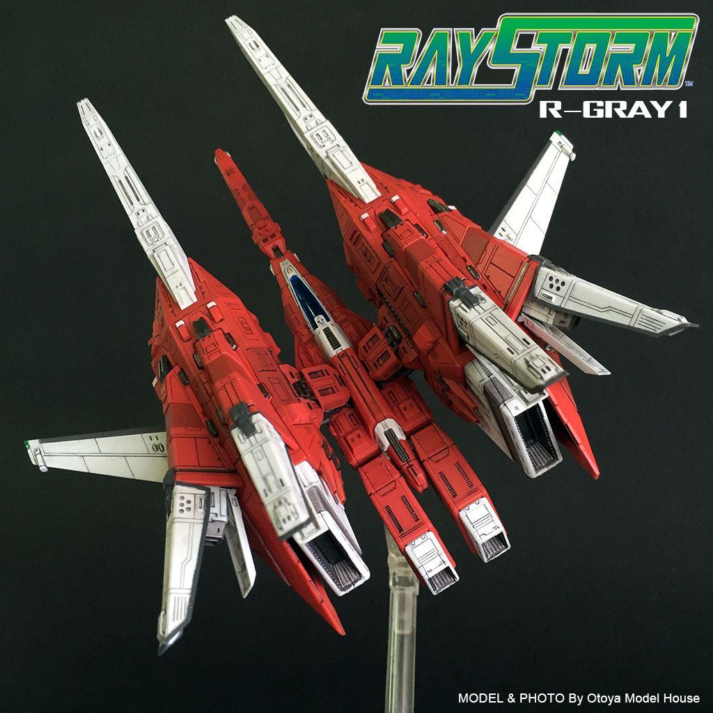 壽屋 RAYSTORM 閃電風暴 R-GRAY戰機代工完成品展示